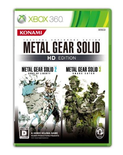 Metal Gear Solid HD Edition [Japan Import] - Metal Gear Solid Hd Xbox