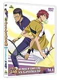 Animation - The Prince Of Tennis Ova Vs Genius10 Vol.4 (DVD+LINER NOTE) [Japan LTD DVD] BCBA-4645