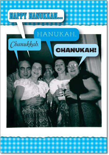 - 12 Boxed '4 out of 5 Jews' Happy Hanukkah Cards w/Envelopes - Featuring Naughty Humor Joke - Happy Jewish Holiday & Seasons Greetings for Adults - Funny Box For Men & Women Who Love to Party B1089