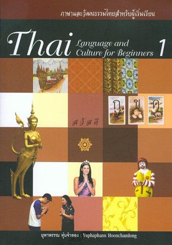 Thai Language+Culture F/Beg.,V.1