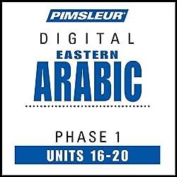 Arabic (East) Phase 1, Unit 16-20