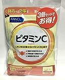 Fancl Vitamin C 90 Days (3 Packs Set) Japan