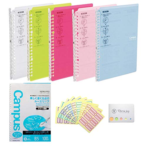 Kokuyo Campus Smart Ring Binder - B5-26 Rings/Light Pink, Light Blue, Vivid Pink, Lime Green, Clear and Pre-Dotted Loose Leaf Paper and Color Index and Original Sticky Note Set (5 Color) by Verve Joy