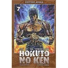 HOKUTO NO KEN T.07