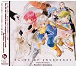 Tales of Innocence: Another Innocence by Game Music [Music CD]