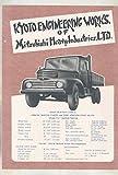 1949 Mitsbuishi Fuso T2 GB38D Truck Stationary