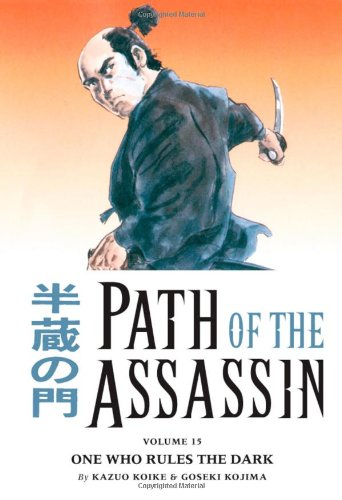 Path Of The Assassin Volume 15: Bad Blood Part 2 Path of the ...