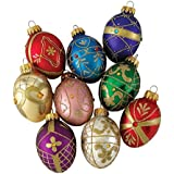 Kurt Adler Glass Decorative Egg Ornament, 45mm, Set of 9
