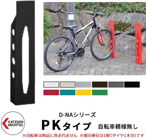 D-NA PKタイプ 半艶ブラック 角柱型(自転車模様無し) 床付タイプ サイクルスタンド