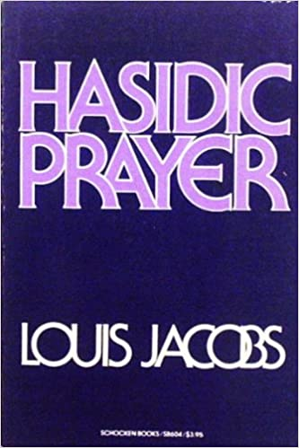 HASIDIC PRAYER (Littman Library of Jewish Civilization)