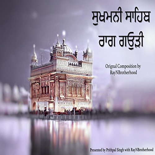sukhmani sahib pdf free download