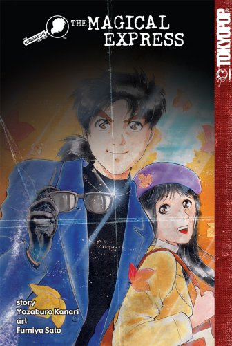 The Kindaichi Case Files, Vol. 16: The Magical Express by Brand: TokyoPop