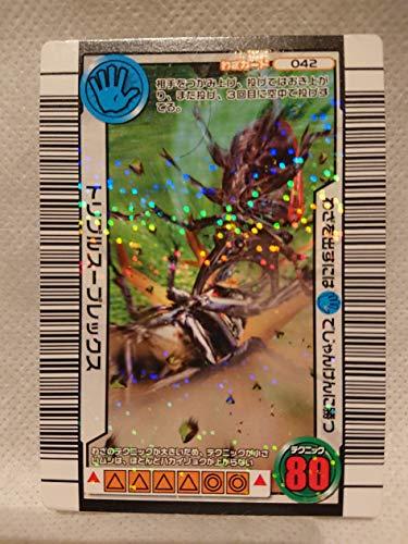 ムシキング 甲虫王者ムシキング  わざカード トリプルスープレックス 042の商品画像