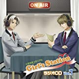TOKIMEKI MEMORIAL: GIRLS STATION RADIO CD VOL.1(2CD)