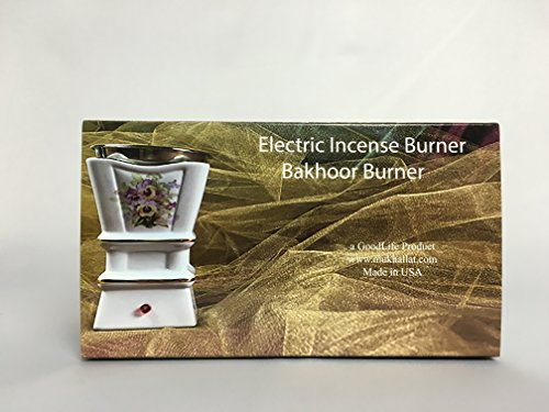 Electric Incense/bakhoor Burner - incensecentral.us