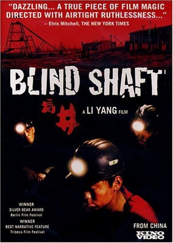 Blind Shaft (Relay Shaft)
