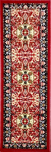 Heriz Persian Rugs Carpets - ADGO Collection Persian Heriz Oriental Traditional Design Rubber-Backed Non-Slip Non-Skid Area Rugs, Red, 2' x 7'