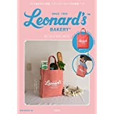 Leonard's BAKERY BIG DELI BAG BOOK ビッグデリバッグ
