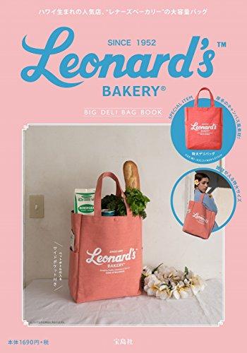 Leonard's BAKERY BIG DELI BAG BOOK 画像 A