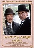 [DVD]シャーロック・ホームズの冒険[完全版] DVD-SET3