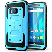 HTC One M9 Case, [Armorbox] i-Blason HTC One Hima M9 built in [Screen Protector] [Full body] [Heavy Duty Protection ] Shock Reduction[Bumper Corner] (Blue)