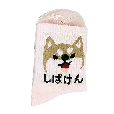 FlYHIGH Calcetines Mujeres Parejas Lindo Cachorro Japonés Dibujos Animados Calcetines Largos Calcetines Rayas Verticales Tejer: Hogar