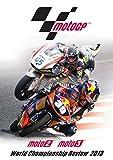MotoGP Moto2/3 2013 Review DVD