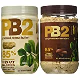 Bell Plantation PB2 Bundle: 1 Peanut Butter and 1 Chocolate Peanut Butter, 1 lb Jar (2-pack)