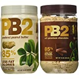 PB2 - Bundle 1 Peanut Butter and 1 Chocolate Peanut Butter, 1 lb Jar (2-pack)