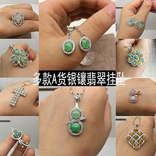 (TKHNE Set bonding insert 925 change price silver emerald ring necklace pendant hand batch ice species sun green yellow egg noodles)