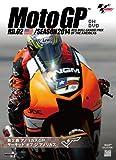 Motor Sports - 2014 Motogp Official DVD Round 2 [Japan DVD] WVD-331