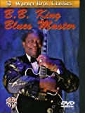 Blues Master [DVD]