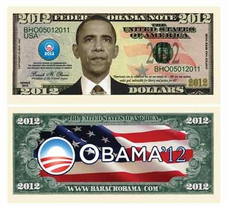 FULL COLOR BARACK OBAMA 2012 INAUGURAL DOLLAR BILL (10 Pieces)