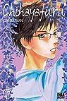 Chihayafuru, tome 17 par Suetsugu