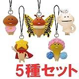 You touch Detective Nameko cultivation kit Nameko Nfunfu strap 7 [normal set of 5 (except Rea including secret)]