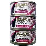 コーナン オリジナル まんぷくミニ缶ホワイト まぐろかつおかにかま 80g×3缶パック
