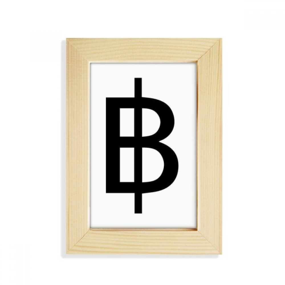 DIYthinker Currency Symbol Thai Baht Desktop Wooden Photo Frame Picture Art Painting 5x7 inch