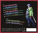 Pop Team Epic (Limited)