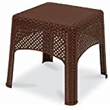 Captivating US LEISURE 189982 Cappuccino Veranda Wicker Side Table