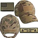 Operator Cap Bundle - w USA/Dont Tread Patches (Multicam Cap)