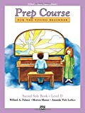 Alfred's Basic Piano Prep Course Sacred Solo Book, Bk D: For the Young Beginner (Alfred's Basic Piano Library)