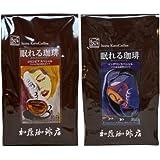 カフェインレス 珈琲 福袋(ノンカフェイン・デカフェコーヒー)<挽き具合:豆のまま>