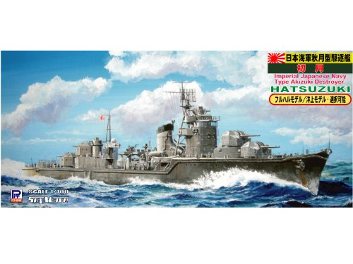 by Pit road by Pit lord SPW06 1//700 Japanese Navy kamikaze type destroyer gale japan import