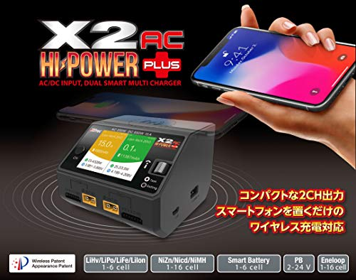 Hi Battery Nimh Power (Hitec Multiplex Japan AC/DC Input Dual Smart Multifunctional Charge and Discharge
