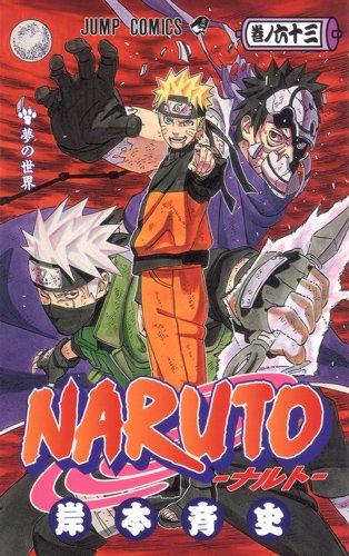Naruto V63 (English and Japanese Edition)