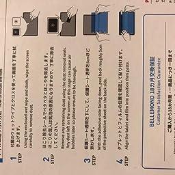 Amazon Co Jp 超反射防止 ブルーライトカット Surface Go 2 Surface Go 18 保護 フィルム 貼付け失敗時 無料再送 アンチグレア 反射防止 指紋防止 気泡防止 日本製フィルム Bellemond ベルモンド B023sfg2bl 家電 カメラ