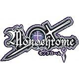 Monochrome (モノクローム) (限定版) - PSP