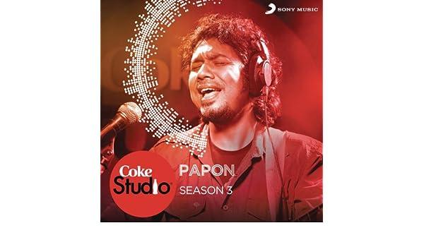 baisara beera papon kalpana patowary coke studio mp3