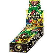 Japanese Pokemon Black and White Dragon Selection Booster Box (japan import)