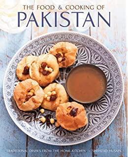 Pakistani Cooking Recipes Book In Urdu